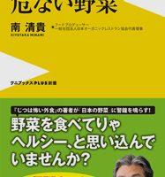 book_pho02