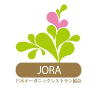 一般社団法人日本オーガニックレストラン協会